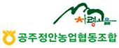 정안농업협동조합 메인