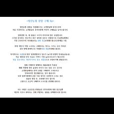 정안농협 알밤 구매tip